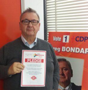 Greg Bondar, CDP for Banks